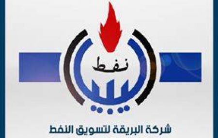 شركة البريقة لتسويق النفط الإدارة العامة للمناطق الغربية والجنوبية إدارة منطقة طرابلس / مصراته . ************************************* الكميات الموزعة لوقود البنزين والديزل لمحطات