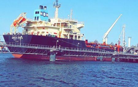 حركة النواقل النفطية ونشاطات مراقبة التزويد والنقل البحري للمناطق الوسطى والشرقية فجر اليوم الأحد الأول من أبريل >> الرابعة وخمسين دقيقة الناقلة النفطية