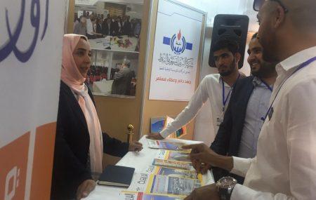 يزداد توافد الزوار لجناح شركة البريقة لتسويق النفط لليوم الثالث لإفتتاح معرض طرابلس الدولي من كافه مناطق مناطق ليبيا وقد شهد الجناح إقبال كبير من الإعلاميين وطلاب جامعات