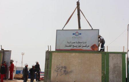 حرصاً من الشركة على سلامة المواطنين تم اليوم العمل على تجهيز مركز توزيع الغاز إدارة منطقة مصراته بالوحات الإرشادية الخاصة بأسطوانات الغاز والتي تهم المواطن في التعرف
