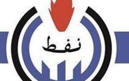 شركة البريقة لتسويق النفط الإدارة العامة للمناطق الغربية والجنوبية إدارة منطقة طرابلس ************************************* الكميات الموزعة لغاز الطهي المنزلي ليوم الاحد الموافق20