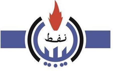 شركة البريقة لتسويق النفط إدارة منطقة مصراتة / قسم أرصدة السوائل *********************************** الكميات الموزعة لغاز الطهي المنزلي ليوم الاربعاء الموافق 16 مايو 2018م