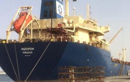 انتهت الناقلة ريزبون من تفريغ شحنتها البالغة كميتها 25.342 طن من البنزين 95 وسيتم ربط ناقلة انوار ليبيا والتي تبلغ شحنتها 24.978 طن من البنزين 95 بعد مغادرة الناقلة ريزبون