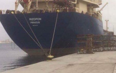 الناقلة ريزبون ربطت يوم 8 يونيو 2018 م وحاليا تحت التفريغ بميناء طرابلس البحري وعليها شحنة بنزين 95 وبكمية وقدرها 35218.326 لتر