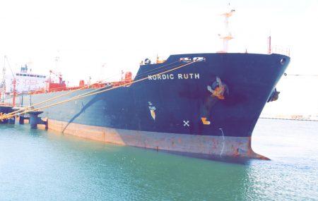 ضمن نشاطات مراقبة التزويد والنقل البحري للمناطق الوسطى والشرقية المشغلة لباقي منظومة شركة البريقة لتسويق النفط غادرت ناقلة الوقود NORDIC RUTH منصة الرصيف النفطي بنغازي
