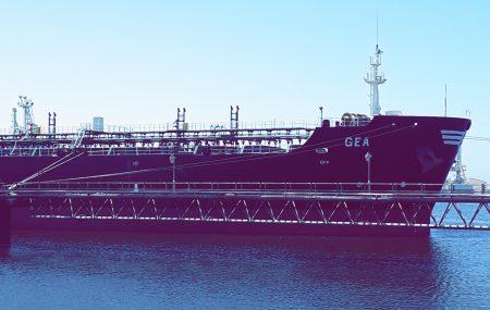 بعد أن أفرغت شحنتها البالغة - 36865.000 - لتر من وقود البنزين بخزانات الشركة بمستودع رأس المنقارتغادر - GEA - بعد قليل منصة الرصيف النفطي بنغازي