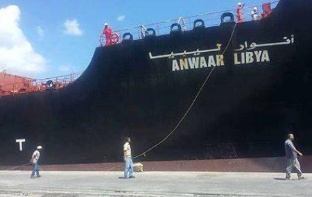 مغادرة الناقلة فالدوستا لرصيف ميناء طرابلس البحري لتراكى مكانها على الرصيف الناقلة أنوار ليبيا محملة 34.000.000 مليون لتر من وقود البنزين (95) بعد وصولها أمس على منطقة المخطاف