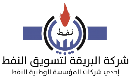 شركة البريقة لتسويق النفط الإدارة العامة للمناطق الغربية والجنوبية إدارة منطقة طرابلس ************************************* الكميات الموزعة لغاز الطهي المنزلي ليوم الثلاثاء