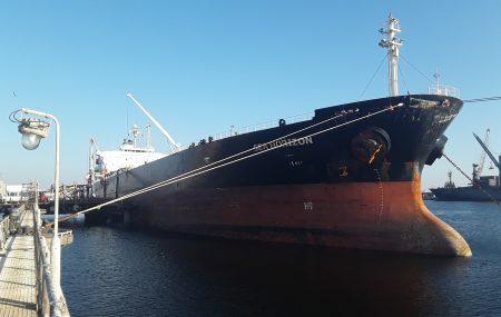 نشاطات إدرات الشركة - التزويد والنقل البحري - والتشغيل ودعم أرصدة الوقود لإفاء حاجة السوق ومحطات توليد الكهرباء غادرت ناقلة الوقود - SEA HORIZON - ليل أمس الأربعاء 15 أغسطس