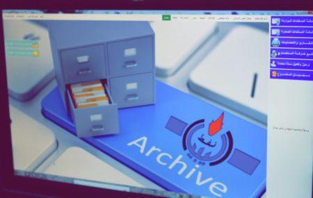 في إطار التحديث والتطوير لتجهيزات الميكنة الإدارية أنجزت إدارة الحاسب الآلي والأتصالات للمناطق الوسطى والشرقية من خلال قسم الحاسب الآلي طبرق وتنفيذ المهندس اللامع