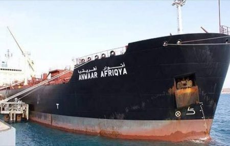 الناقلة أنوار ليبيا تنهي عملية تفريغ شحنتها وتغادر رصيف ميناء طرابلس البحري ولتراكي مكانها الناقلة أنوار أفريقيا بحمولة تقدر ب (34000000) أربعة وثلاثون مليون
