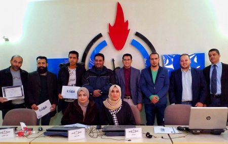 بمركز التدريب والتطوير بنغازي تم صباح اليوم الأثنين 28 يناير>> إختتام الدورة التدريبية ـ إدارة أعمال المكاتب بإستخدام الحاسوب ـ التي أستهدفت شرائح المستخدمين ممن