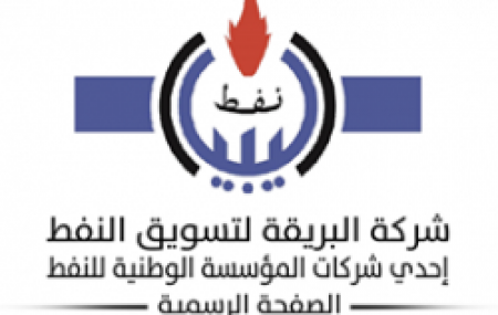 الإدارة العامة للمناطق الغربية والجنوبية إدارة منطقة طرابلس/ مستودع الهاني النفطي ************************************* الكميات الموزعة لغاز الطهي المنزلي ليوم الاربعاء الموافق