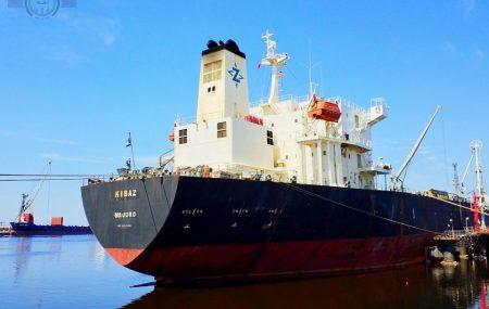 ضمن نشاطات مراقبة التزويد والنقل البحري للمناطق الوسطى والشرقية أنهت صباح أمس الجمعة 5 ابريل >> تمام التـ(09:00)ــاسعة صباحاً ناقلة الوقود ـ KIBAZ ـ عمليات ضخ وتفريغ ـ 8457000