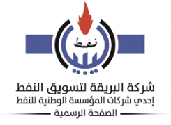 إعلان عطاء مشروع صيانة سور مستودع الهاني النفطي من الجهة الشمالية.