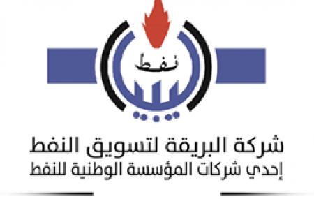 الإدارة العامة للمناطق الغربية والجنوبية إدارة منطقة الزاوية الكميات الموزعة من الغاز السائل ليوم الثلاثاء الموافق 15 اكتوبر 2019م.