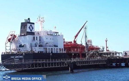 #حركة_النواقل_البحرية_عبر_منصة_الرصيف_النفطي_بنغازي حاملة الغاز الضخمة الكونكورد تنهي عملياتها وتغادر منصة الرصيف النفطي بنغازي غادرت حاملة الغاز - GAZ CONCORD - منصة