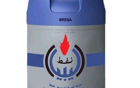 تعتزم شركة البريقة لتسويق النفط قبل شهر رمضان المبارك تنصيب وحدات تعبئة اسطوانات غاز بالمراكز التابعة لها بالمدن والمناطق وتأتي هذه الخطوة تتويجاً للسياسة التي انتهجتها