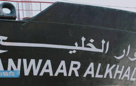 #إستمرار_عمليات التزويد لشركات التوزيع من الناقلة انوار الخليج بميناء طرابلس البحري. #الناقلة_أنوار_ليبيا متوقع وصوله مساء الغد محملة بوقود بنزين السيارات لتربط علي