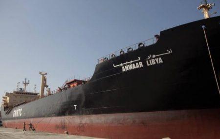 تطمئن شركة البريقة لتسويق النفط السادة المواطنين الكرام بأن الوقود متوفر وإن حركة النواقل النفطية تسير بشكل طبيعي و إعتيادي ، حيث أن الناقلة أنوار ليبيا بحمولتها البالغة