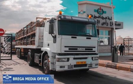 إدارة عمليات منطقة بنغازي #مستودع_رأس_المنقار مخرجات أسطوانات الغاز ليوم الاربعاء 10مارس 2021م التي تم توزيعها على موزعي الغاز للمناطق والمدن المبينة أدناه على النحو