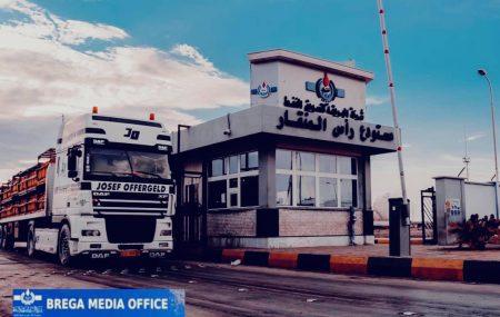 إدارة عمليات منطقة بنغازي #مستودع_رأس_المنقار مخرجات أسطوانات الغاز ليوم الاحد 14مارس 2021م التي تم توزيعها على موزعي الغاز للمناطق والمدن المبينة أدناه على النحو التالي/