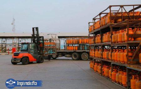 برنامج توزيع الغاز من مستودع الهاني ليوم الاحد الموافق28مارس 2021م.
