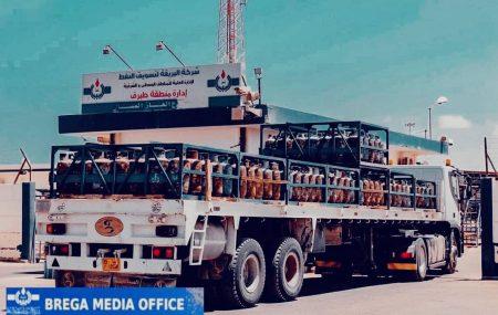 إدارة عمليات منطقة طبرق #مستودع_الغاز_طبرق مخرجات أسطوانات الغاز ليوم الثلاثاء 23مارس 2021م التي تم توزيعها على موزعي الغاز للمناطق والمدن.