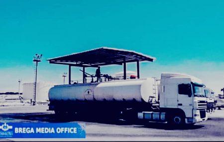 الإدارة #العامة لعمليات المناطق الوسطى والشرقية إدارة عمليات البريقة والسرير #مستودع مرسى البريقة #مستودع السرير النفطي المسحوبات اليومية من المنتجات النفطية