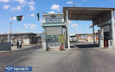 الإدارة#العامةلعمليات المناطق الغربية والجنوبية #إدارةمنطقة مصراتة مســـــــــتودع مصـــــــراتــــــة الــــــــنفطي *********************************** الكميات الموزعة