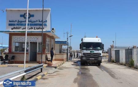 اليوم انتهى الرجال بمستودع طرابلس النفطي بطريق المطار بحمد الله وتوفيقه من ملئ خزان وقود البنزين رقم 120 بسعة تخزينية تقدر ب 25 مليون لتر و تشغيله، وبعد الصيانة التي