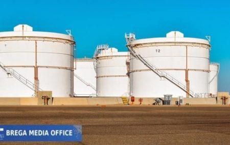 الإدارة #العامة لعمليات المناطق الوسطى والشرقية إدارة عمليات البريقة والسرير #مستودع السرير النفطي المسحوبات اليومية من المنتجات النفطية لمحطات الوقود