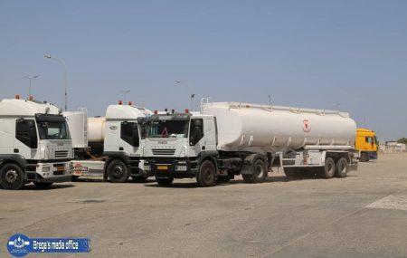 #التوزيع_التزويد_مستودع طرابلس النفطي. بعد أن أصدر السيد رئيس لجنة الإدارة بشركة البريقة لتسويق النفط المهندس إبراهيم أبوبريدعة تعليماته يوم الأمس بشأن إيقاف التزويد