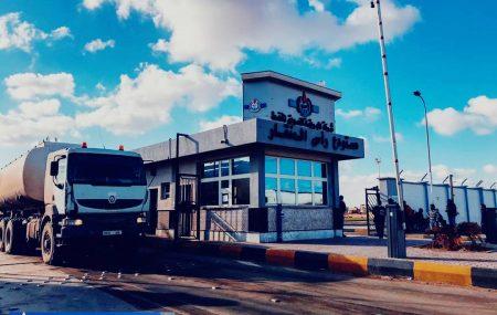 الإدارة #العامة لعمليات المناطق الوسطى والشرقية إدارة عمليات منطقة بنغازي #مســـــــــتودع_رأس_المنقار ـ قسم الأرصدة الكميات الموزعة لوقود #البنزين_والديزل_والكيروسين_المنزلي