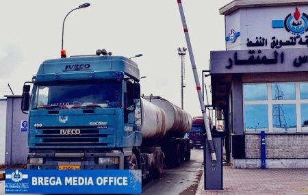 الإدارة #العامة لعمليات المناطق الوسطى والشرقية إدارة عمليات منطقة بنغازي مســـــــــتودع_رأس_المنقار ـ قسم الأرصدة الكميات الموزعة لوقود #البنزين_والديزل_والكيروسين_المنزلي