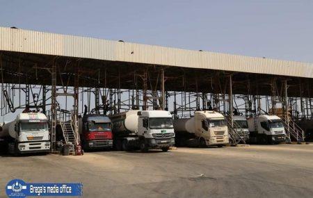 الإدارة العامة لعمليات المناطق الغربية والجنوبية إدارة منطقة طرابلس الكميات الموزعة لوقود البنزين والديزل لمحطات الوقود التابعة لشركات التوزيع ليوم الخميس الموافق01يوليو