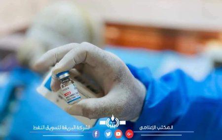 """#اعلان جانب من سير عمل الحملة لمنسقية الخدمات الطبية الموسعة للتطعيم ضد فيروس كورونا المستجد """" كوفيد - 19 """" بشركة البريقة لتسويق النفط حيث لا تزال التطعيمات مستمرة الأمر"""